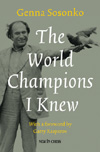 the_world_champions_I_knew